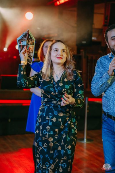 Группа «Рок-острова», 25 апреля 2019 - Ресторан «Максимилианс» Красноярск - 48