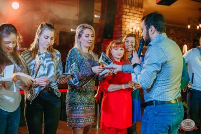 Группа «Рок-острова», 25 апреля 2019 - Ресторан «Максимилианс» Красноярск - 49