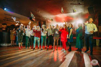 Группа «Рок-острова», 25 апреля 2019 - Ресторан «Максимилианс» Красноярск - 50