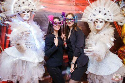 «Дыхание ночи»: «Masquerade party», 27 апреля 2019 - Ресторан «Максимилианс» Красноярск - 1