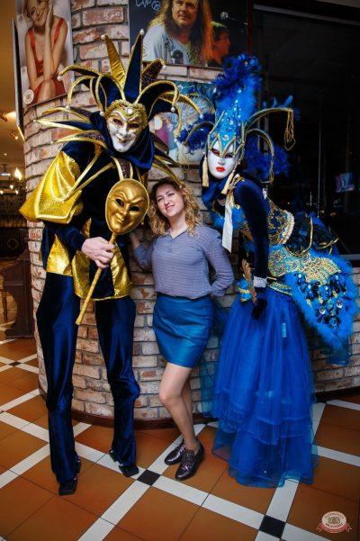 «Дыхание ночи»: «Masquerade party», 27 апреля 2019 - Ресторан «Максимилианс» Красноярск - 11