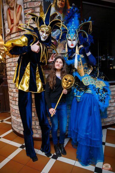 «Дыхание ночи»: «Masquerade party», 27 апреля 2019 - Ресторан «Максимилианс» Красноярск - 12