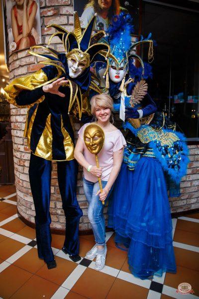 «Дыхание ночи»: «Masquerade party», 27 апреля 2019 - Ресторан «Максимилианс» Красноярск - 13