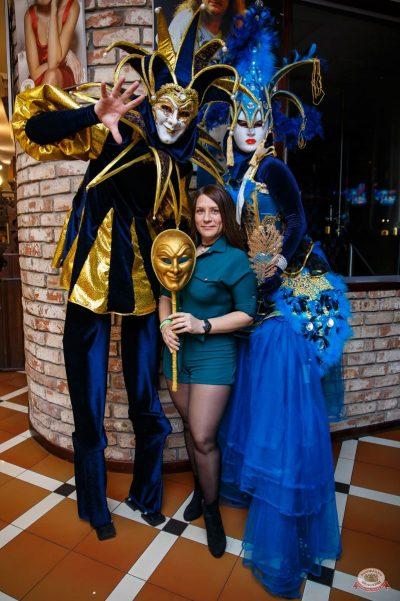 «Дыхание ночи»: «Masquerade party», 27 апреля 2019 - Ресторан «Максимилианс» Красноярск - 14