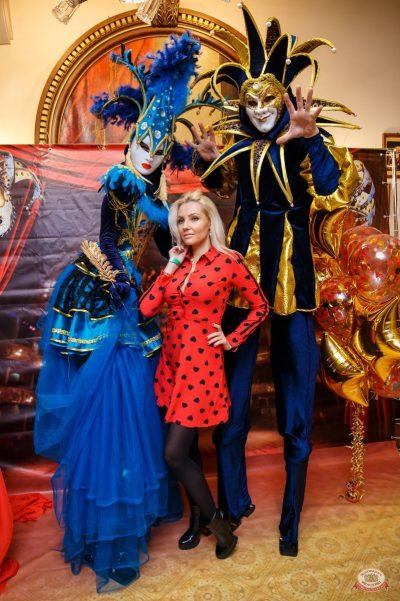 «Дыхание ночи»: «Masquerade party», 27 апреля 2019 - Ресторан «Максимилианс» Красноярск - 15
