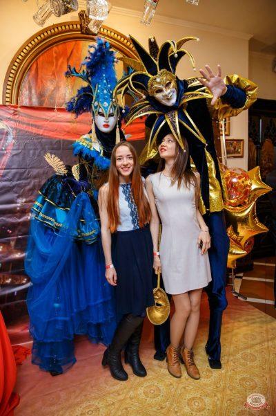 «Дыхание ночи»: «Masquerade party», 27 апреля 2019 - Ресторан «Максимилианс» Красноярск - 16