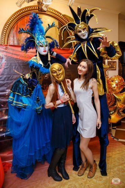 «Дыхание ночи»: «Masquerade party», 27 апреля 2019 - Ресторан «Максимилианс» Красноярск - 17