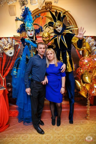 «Дыхание ночи»: «Masquerade party», 27 апреля 2019 - Ресторан «Максимилианс» Красноярск - 18