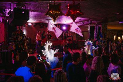 «Дыхание ночи»: «Masquerade party», 27 апреля 2019 - Ресторан «Максимилианс» Красноярск - 19