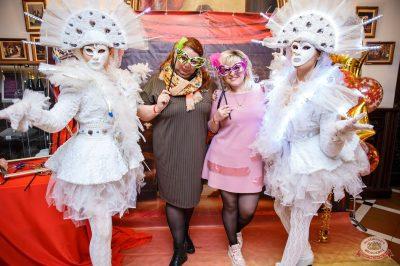 «Дыхание ночи»: «Masquerade party», 27 апреля 2019 - Ресторан «Максимилианс» Красноярск - 2