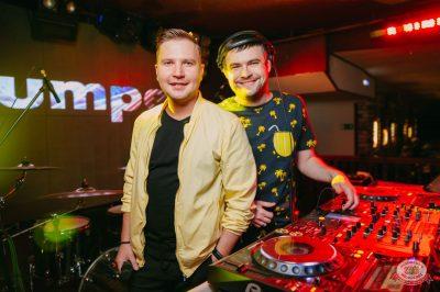 «Дыхание ночи»: «Masquerade party», 27 апреля 2019 - Ресторан «Максимилианс» Красноярск - 21
