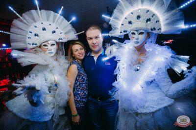«Дыхание ночи»: «Masquerade party», 27 апреля 2019 - Ресторан «Максимилианс» Красноярск - 25