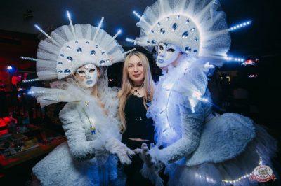 «Дыхание ночи»: «Masquerade party», 27 апреля 2019 - Ресторан «Максимилианс» Красноярск - 26