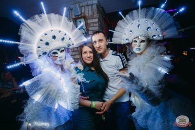 «Дыхание ночи»: «Masquerade party», 27 апреля 2019 - Ресторан «Максимилианс» Красноярск - 27