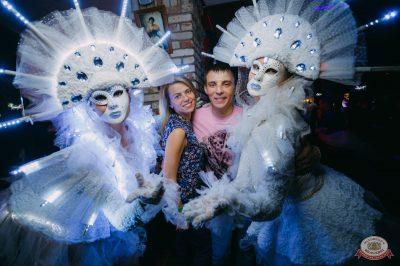 «Дыхание ночи»: «Masquerade party», 27 апреля 2019 - Ресторан «Максимилианс» Красноярск - 28