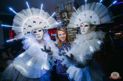 «Дыхание ночи»: «Masquerade party», 27 апреля 2019 - Ресторан «Максимилианс» Красноярск - 29