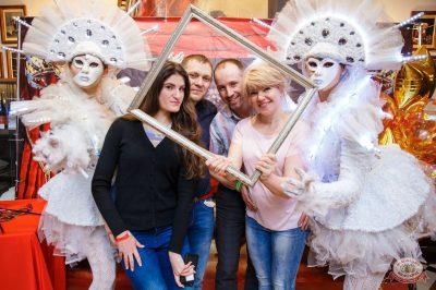 «Дыхание ночи»: «Masquerade party», 27 апреля 2019 - Ресторан «Максимилианс» Красноярск - 3
