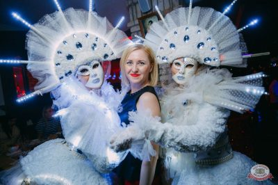 «Дыхание ночи»: «Masquerade party», 27 апреля 2019 - Ресторан «Максимилианс» Красноярск - 30