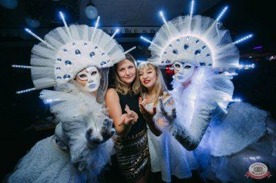«Дыхание ночи»: «Masquerade party», 27 апреля 2019 - Ресторан «Максимилианс» Красноярск - 31