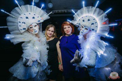 «Дыхание ночи»: «Masquerade party», 27 апреля 2019 - Ресторан «Максимилианс» Красноярск - 32