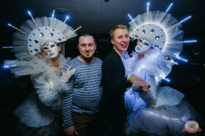 «Дыхание ночи»: «Masquerade party», 27 апреля 2019 - Ресторан «Максимилианс» Красноярск - 33