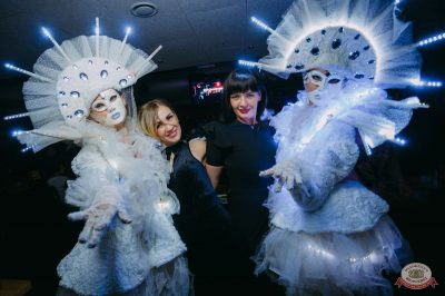 «Дыхание ночи»: «Masquerade party», 27 апреля 2019 - Ресторан «Максимилианс» Красноярск - 34