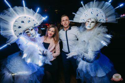 «Дыхание ночи»: «Masquerade party», 27 апреля 2019 - Ресторан «Максимилианс» Красноярск - 35