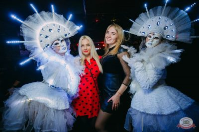 «Дыхание ночи»: «Masquerade party», 27 апреля 2019 - Ресторан «Максимилианс» Красноярск - 36