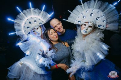 «Дыхание ночи»: «Masquerade party», 27 апреля 2019 - Ресторан «Максимилианс» Красноярск - 37