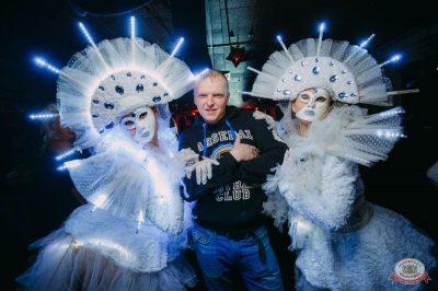 «Дыхание ночи»: «Masquerade party», 27 апреля 2019 - Ресторан «Максимилианс» Красноярск - 38