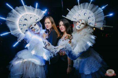 «Дыхание ночи»: «Masquerade party», 27 апреля 2019 - Ресторан «Максимилианс» Красноярск - 39