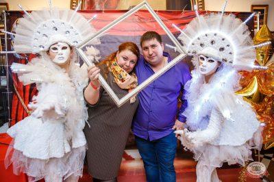 «Дыхание ночи»: «Masquerade party», 27 апреля 2019 - Ресторан «Максимилианс» Красноярск - 4