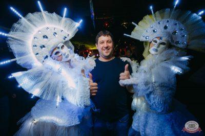 «Дыхание ночи»: «Masquerade party», 27 апреля 2019 - Ресторан «Максимилианс» Красноярск - 40