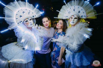 «Дыхание ночи»: «Masquerade party», 27 апреля 2019 - Ресторан «Максимилианс» Красноярск - 42