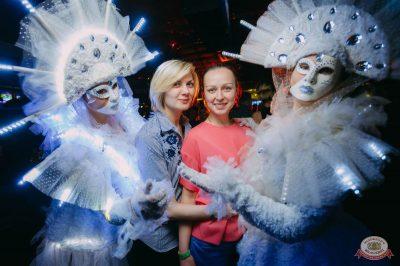 «Дыхание ночи»: «Masquerade party», 27 апреля 2019 - Ресторан «Максимилианс» Красноярск - 43