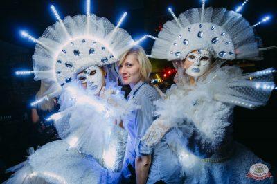 «Дыхание ночи»: «Masquerade party», 27 апреля 2019 - Ресторан «Максимилианс» Красноярск - 44