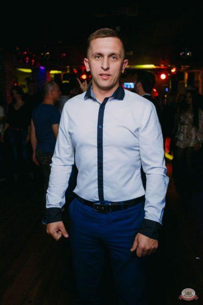 «Дыхание ночи»: «Masquerade party», 27 апреля 2019 - Ресторан «Максимилианс» Красноярск - 46