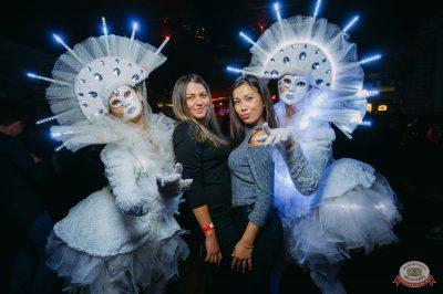 «Дыхание ночи»: «Masquerade party», 27 апреля 2019 - Ресторан «Максимилианс» Красноярск - 47