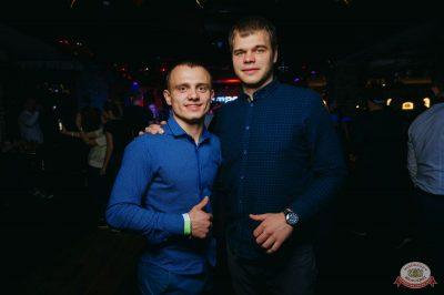 «Дыхание ночи»: «Masquerade party», 27 апреля 2019 - Ресторан «Максимилианс» Красноярск - 49