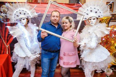 «Дыхание ночи»: «Masquerade party», 27 апреля 2019 - Ресторан «Максимилианс» Красноярск - 5
