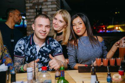 «Дыхание ночи»: «Masquerade party», 27 апреля 2019 - Ресторан «Максимилианс» Красноярск - 50