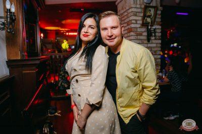 «Дыхание ночи»: «Masquerade party», 27 апреля 2019 - Ресторан «Максимилианс» Красноярск - 52