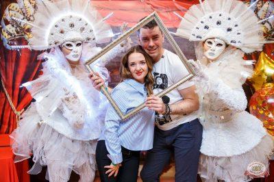«Дыхание ночи»: «Masquerade party», 27 апреля 2019 - Ресторан «Максимилианс» Красноярск - 7