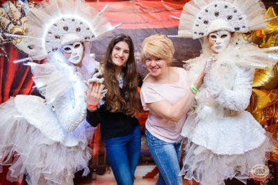 «Дыхание ночи»: «Masquerade party», 27 апреля 2019 - Ресторан «Максимилианс» Красноярск - 8