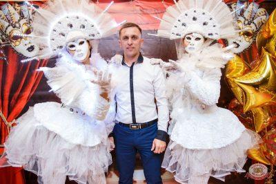 «Дыхание ночи»: «Masquerade party», 27 апреля 2019 - Ресторан «Максимилианс» Красноярск - 9
