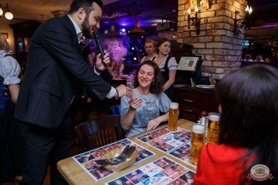 Игра престолов, 17 мая 2019 - Ресторан «Максимилианс» Красноярск - 17