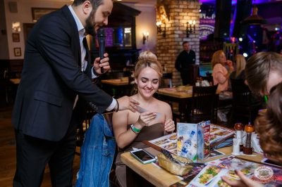 Игра престолов, 17 мая 2019 - Ресторан «Максимилианс» Красноярск - 18