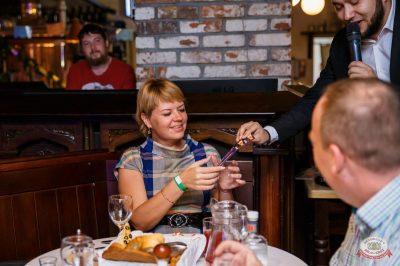 Игра престолов, 17 мая 2019 - Ресторан «Максимилианс» Красноярск - 19