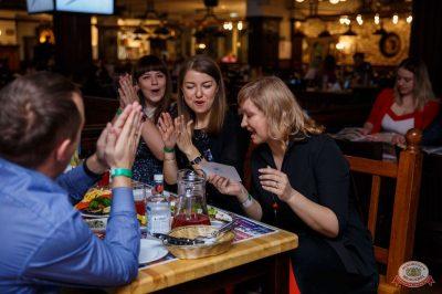 Игра престолов, 17 мая 2019 - Ресторан «Максимилианс» Красноярск - 21
