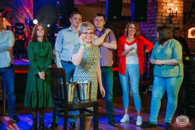 Игра престолов, 17 мая 2019 - Ресторан «Максимилианс» Красноярск - 27